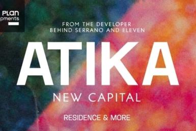اتيكا العاصمة الادارية الجديدة