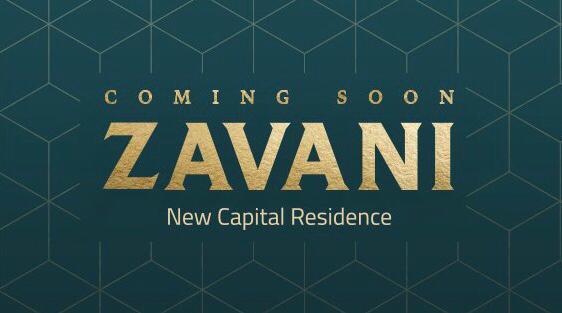 زافانى العاصمة الادارية الجديدة
