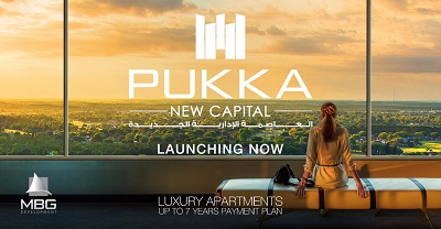 بوكا العاصمة الادارية الجديدة