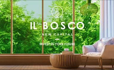 بوسكو العاصمة الادارية الجديدة