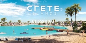 كريت ايلاند ماونتن فيو الساحل الشمالى crete islands